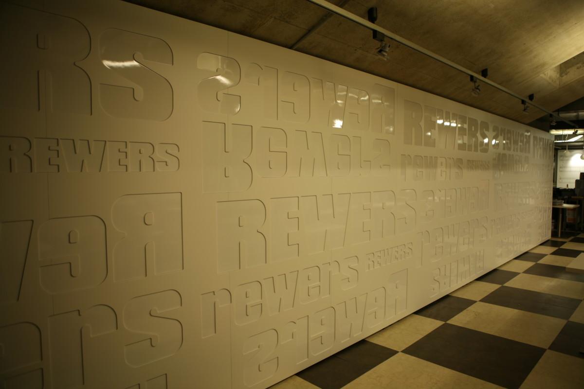 panele z logo Restauracji (3)